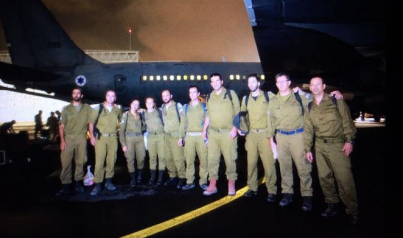 LLEGA AYUDA ISRAELÍ A MÉXICO PARA LABORES DE RESCATE