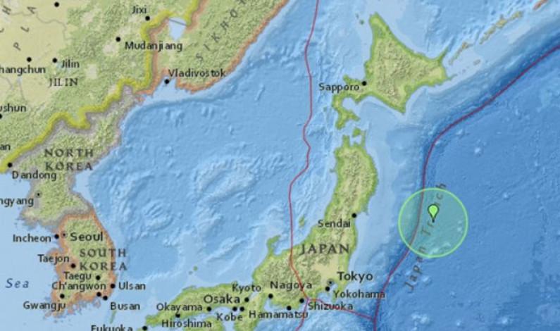 SE REGISTRA SISMO DE 6.1 GRADOS EN JAPÓN