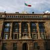 BANXICO LLEVA TASA A 7.50%, SU NIVEL MÁS ALTO EN NUEVE AÑOS