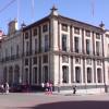 Califican positivamente el riesgo financiero del ayuntamiento de Toluca