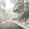 Nevada pinta de blanco al volcán Xinantécatl y zonas aledañas