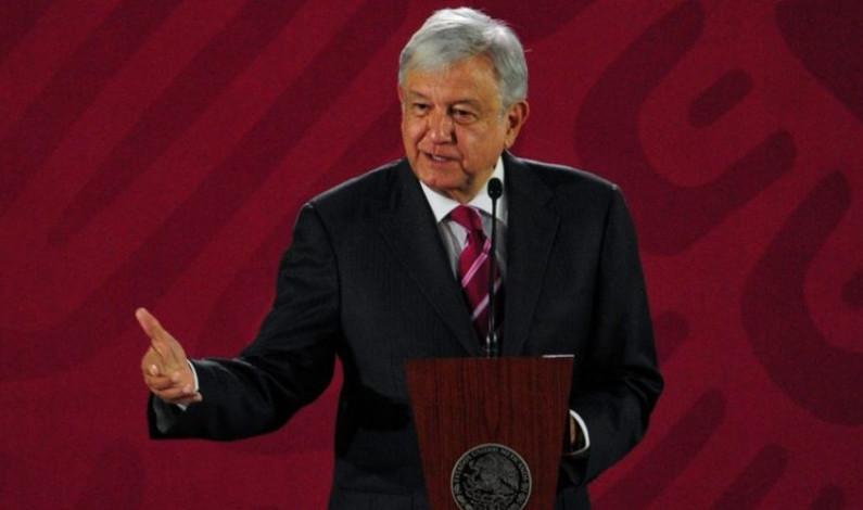 AMLO ANUNCIA APOYO DE MIL 600 PESOS PARA NIÑOS