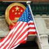 Impone China aranceles a productos estadunidenses por 60 millones de dólares