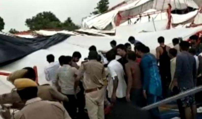 Colapso de una carpa deja 14 muertos y 50 heridos en la India