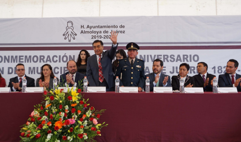 Construyen un Almoloya de Juárez más próspero, más seguro y más fuerte económicamente