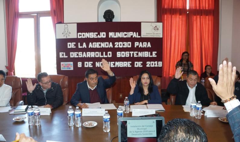 Asume Almoloya de Juárez el reto de la Agenda 2030