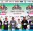 Convocan a correr sobre ruedas a favor de la salud infantil