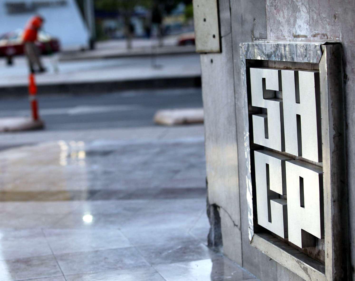 shcp_15_0